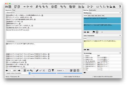 Swordfish on Windows 7 - Top-Down layout.