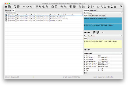 Swordfish on Windows 7 - File filtering view.