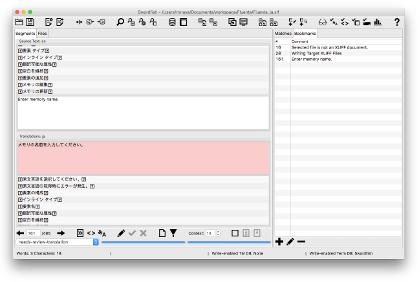 Swordfish on Windows 7 - Bookmarks view.